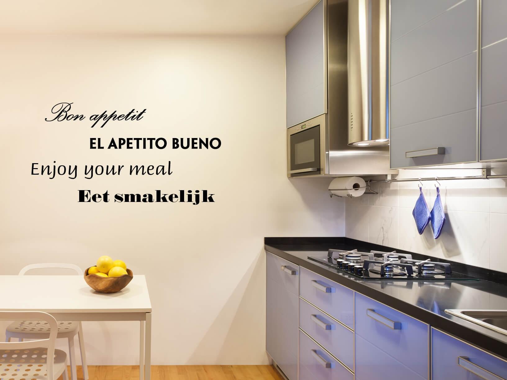 "Muurstickers Keuken Bon Appetit : Muursticker ""Bon Appetit, El apetito bueno, Enjoy your meal, Eet"