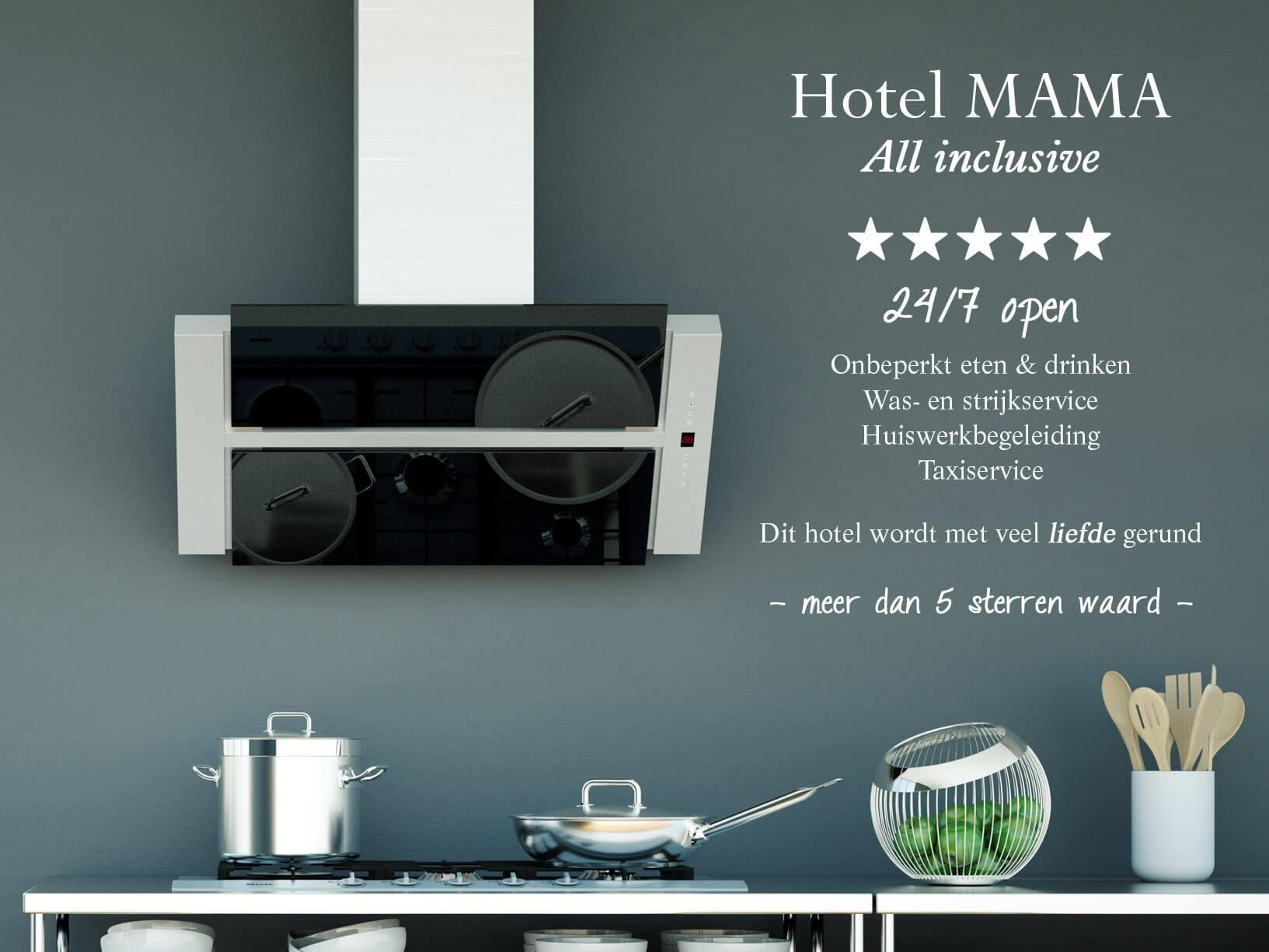 """Muursticker """"Hotel mama"""""""