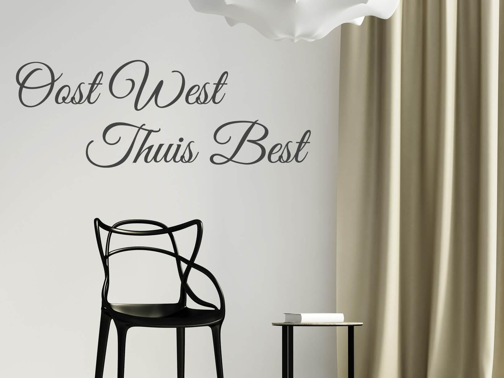 goedkope muurstickers en muurteksten van topkwaliteit kopen?, Deco ideeën